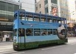 Tramvaiele din Hong Kong